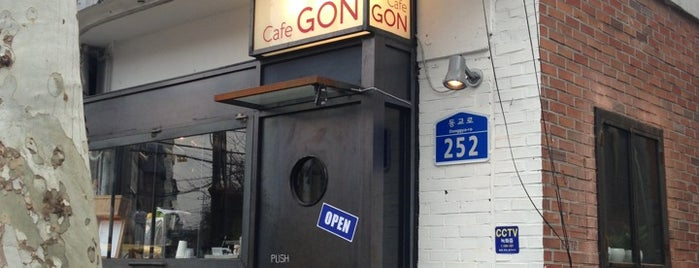 Cafe GON is one of 카페공격대 #2.