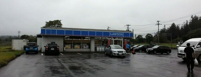 Lawson is one of LAWSON in IWATE.