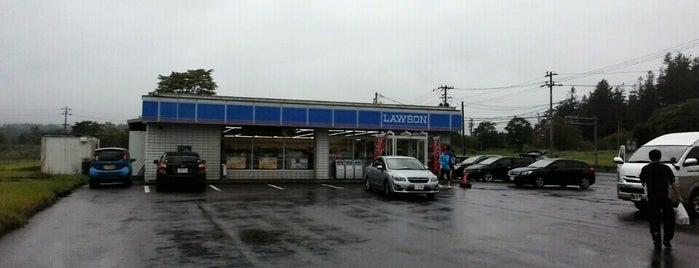 ローソン 安比高原店 is one of LAWSON in IWATE.