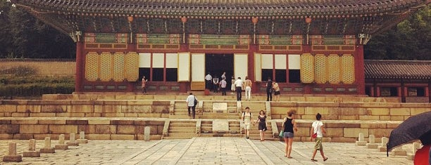 Changdeokgung is one of Seoul: Walking Tourist Hitlist.