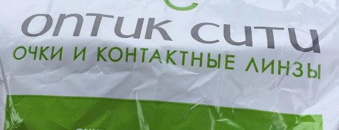 "Оптик Сити is one of ""Клуб Скидок"": красота и здоровье (г. Москва)."