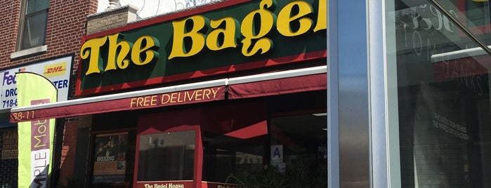 Bagel House is one of Home.