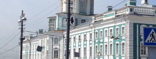 The Kunstkamera is one of СПб..