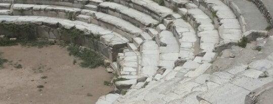 Efes Arkeoloji Müzesi is one of 2018.