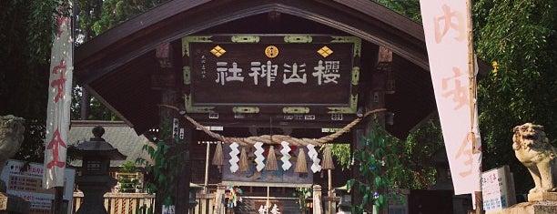 桜山神社 is one of Shinto shrine in Morioka.