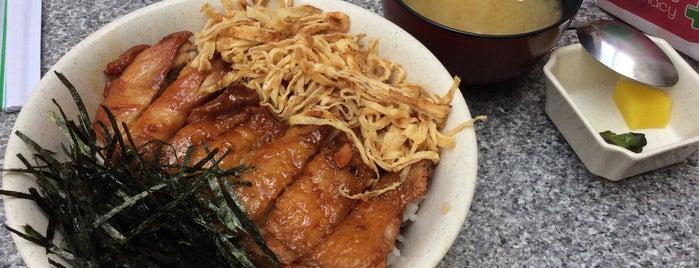 Katsumoto is one of Japanese Restaurants in Adelaide.