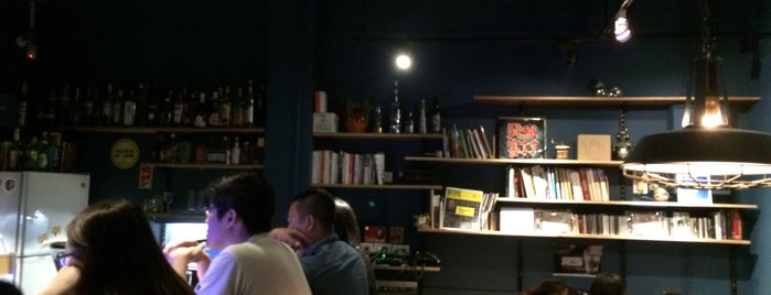 Dark Corner Cafe is one of Coffee shops in Taipei.