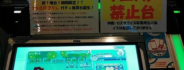難波ヒルズ is one of 関西のゲームセンター.