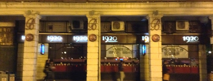 1920 Restaurant & Bar is one of China.