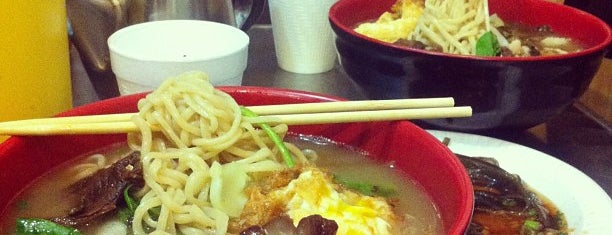 Tasty Hand-Pulled Noodles 清味蘭州拉麵 is one of Guide to noodles in New York.