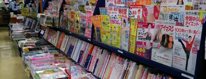 啓文堂書店 京王百貨店書籍売場 is one of TENRO-IN BOOK STORES.