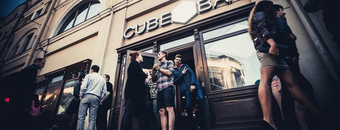 Cube bar is one of SPB.
