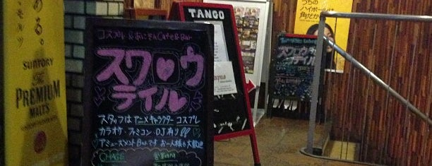 アニソン+ボカロ cafe&BAR スワロウテイル is one of 関西でサブカルイベントのあるクラブ等.