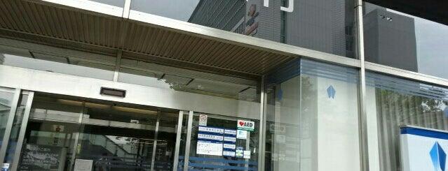横浜銀行 新横浜駅出張所 is one of 新横浜マップ.