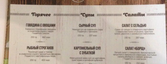 На парах is one of СПб — еда — круглосуточно.