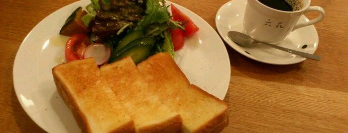 喫茶 六花 is one of 京都.