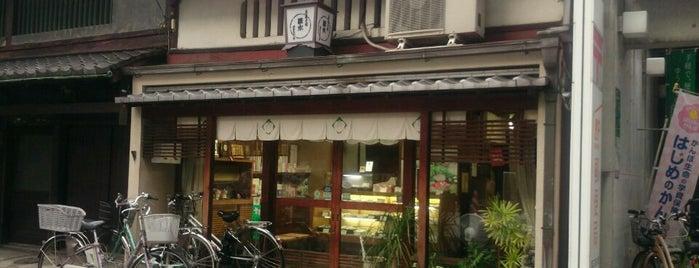 京菓子司 源水 is one of 和菓子/京都 - Japanese-style confectionery shop in Kyo.