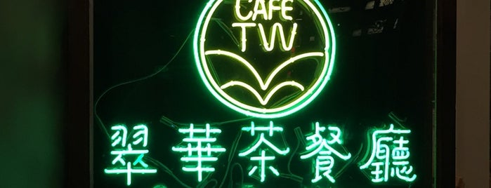 Cafe Tsui Wah is one of San Mateo.