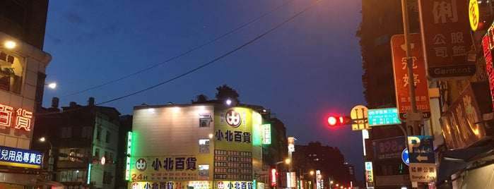 萬華區 Wanhua District is one of Taiwan.