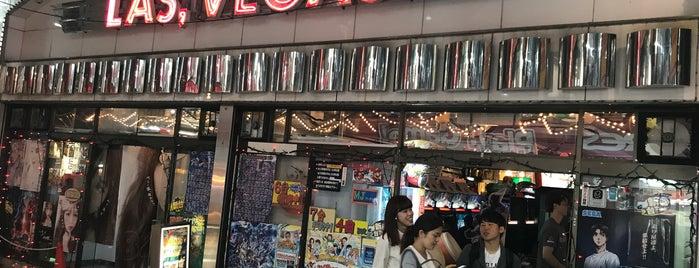 Las Vegas is one of beatmania IIDX 設置店舗.