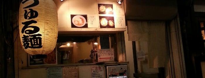 づゅる麺 池田 is one of 東京オキニラーメン.