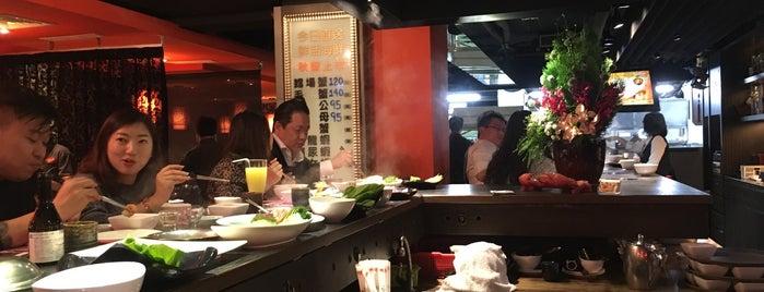 自然風涮涮鍋 is one of my favorite restaurant.