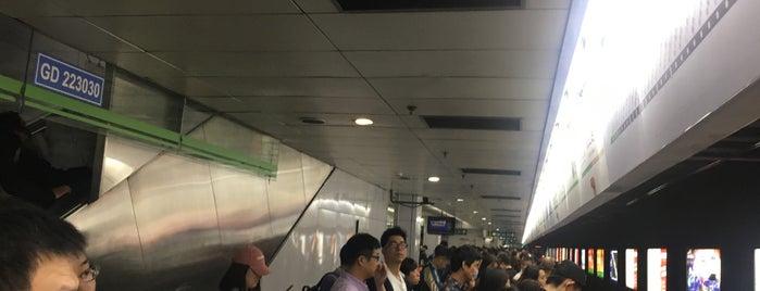 Songhong Rd. Metro Stn. is one of Metro Shanghai.