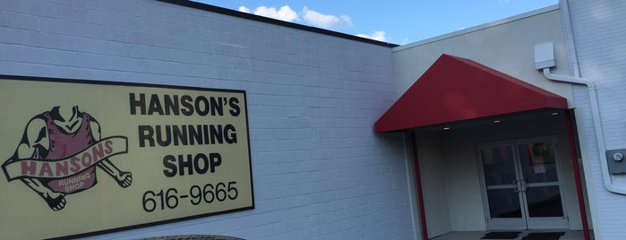 Hanson's Running Shop is one of Guide to Royal Oak's best spots.
