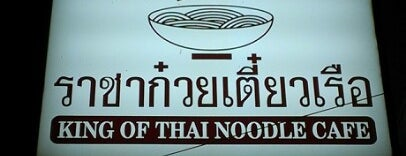 King of Thai Noodle is one of Favorite Food + Bars in SF.