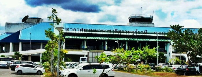 Surat Thani Airport (URT) is one of Free WiFi Airports 2.