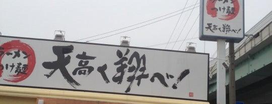 天高く翔べ! R22号店 is one of ラーメン同好会・名古屋支部.