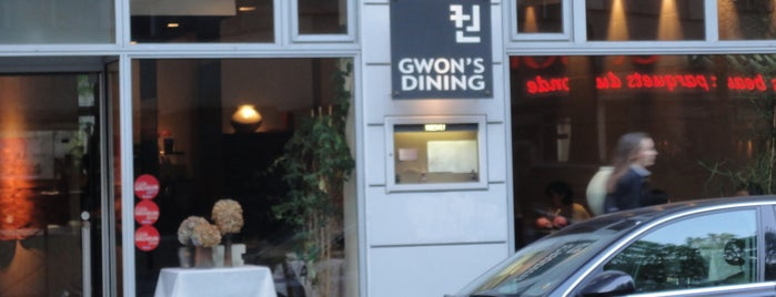 Gwon's Dining is one of Paris.
