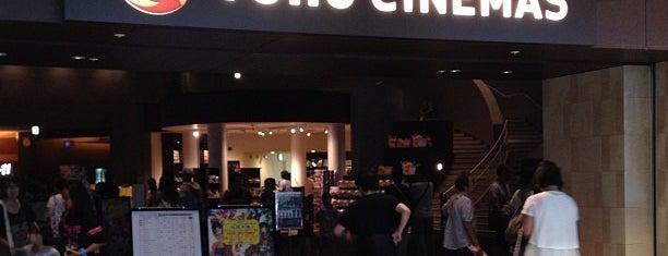 TOHO Cinemas is one of Cinemas (My常連).