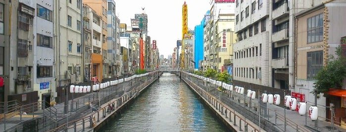 Dotonbori River is one of Japan To Do.