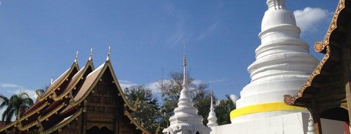 Wat Phra Singh Waramahavihan is one of Chiang Mai.