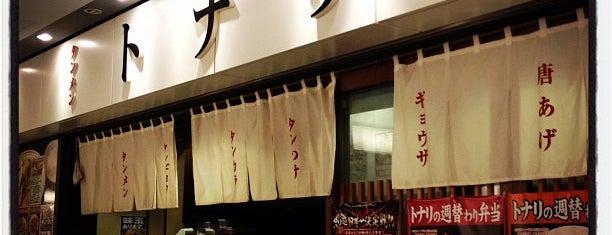 Tokyo Tanmen Tonari is one of 東京オキニラーメン.