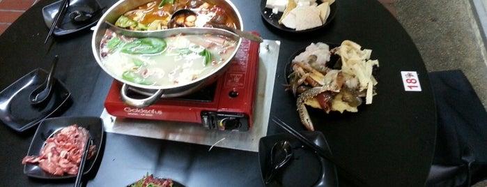 榕城川味火鍋菜館 is one of SG Eating Places.