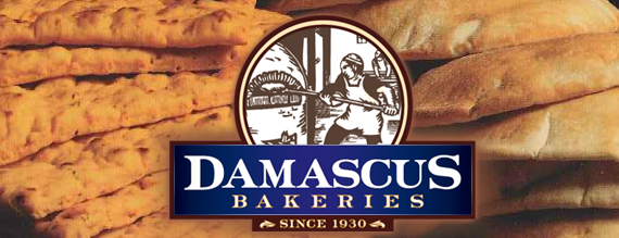 Damascus Bakery is one of Groceries.