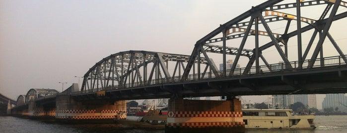 Krung Thep Bridge is one of ถนน.
