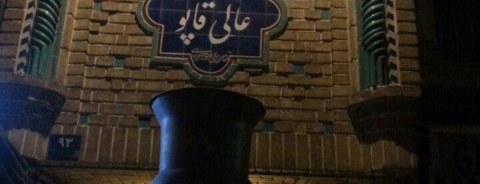 Alighapoo Restaurant is one of Top Restaurants.