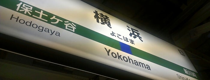 横浜駅 is one of Yokohama.