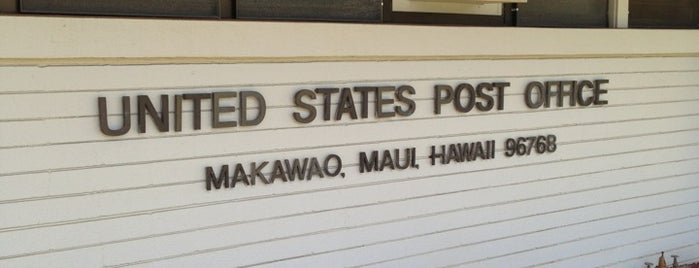 Makawao Post Office is one of Molokai Cowgirls - Horses in Hawaii.