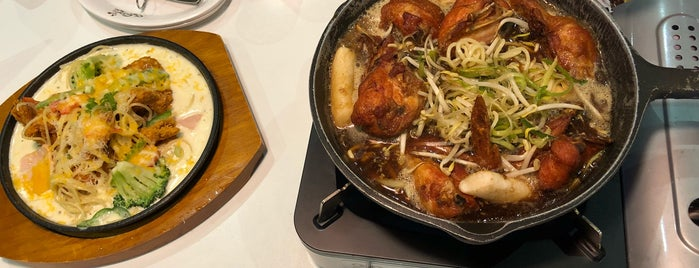 Chir Chir 치르치르 is one of to try in singapore.