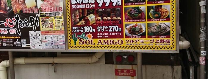 SOL AMIGO 上野店 is one of lieu a Tokyo 2.