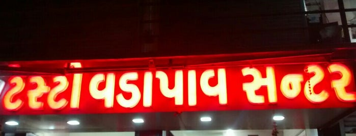 Tasty Vadapaav Center is one of My done favourietzz.