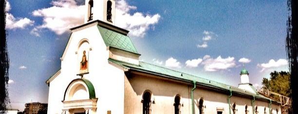Подворье Александра Свирского Монастыря, Церковь Рождества Христова is one of Православный Петербург/Orthodox Church in St. Pete.