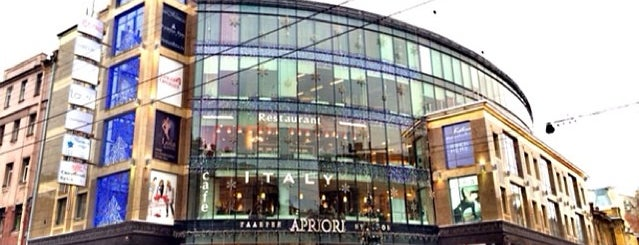 Галерея бутиков «Apriori» is one of TOP-100: Торговые центры Санкт-Петербурга.