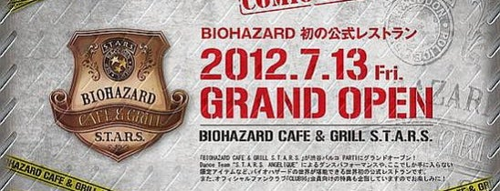 Biohazard Café & Grill S.T.A.R.S. is one of Nerd Places.