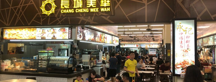 Chang Cheng Mee Wah is one of Food.