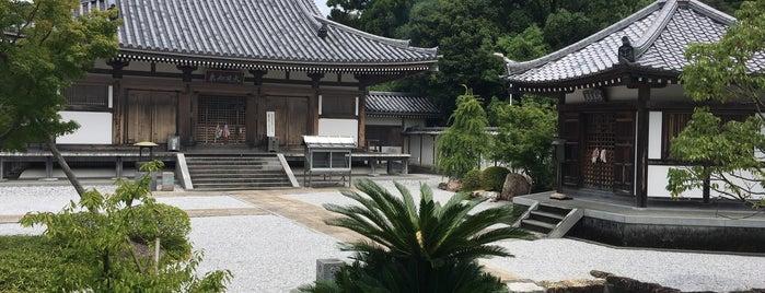 法界山 高照院 大日寺 (第28番札所) is one of 四国八十八ヶ所霊場 88 temples in Shikoku.